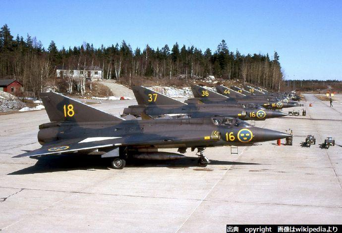 Saab_J_35A-01
