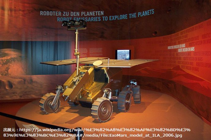 1280px-ExoMars_model_at_ILA_2006