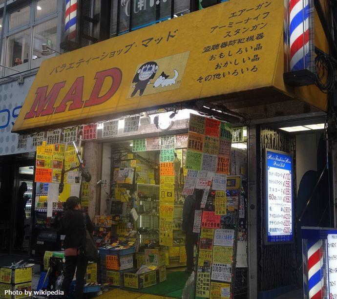 Akihabara_MAD