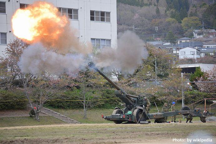 1200px-JGSDF_Western_Army_Field_Artillery_Regiment