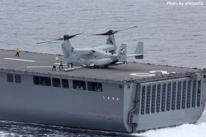 1024px-MV-22B_landed_aboard_JDS_Shimokita