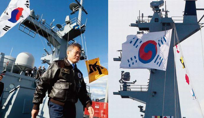 国の品格を毀損した韓国国際観艦式…独島艦が掲揚した旗は日本に屈した大韓帝国の「デニー太極旗」!