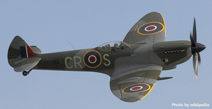 Image-Supermarine_Spitfire_Mk_XVI_NR_crop