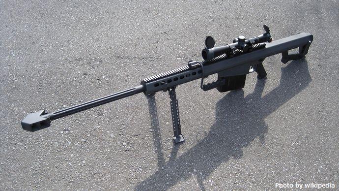 SOCOM_GEAR_M82A1_Airsoft_Gun
