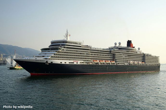 140319_MS_Queen_Elizabeth_Kobe_Japan01bs5