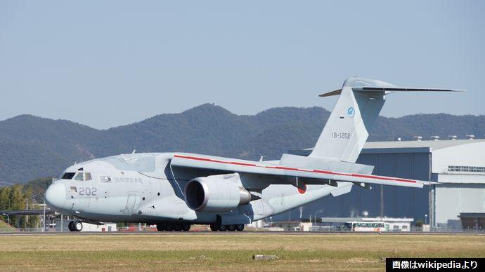 JASDF_XC-2(18-1202)_at_Gifu_Air_Base_October_25,_2015_b