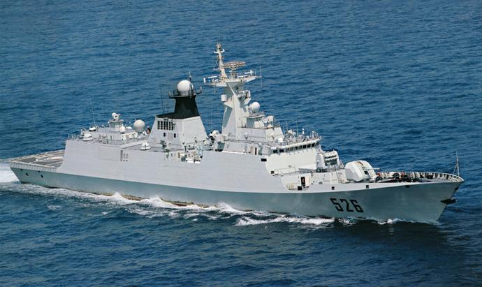 Type_054_frigate
