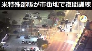 アメリカ陸軍特殊部隊がLA市街地で夜間訓練…ナイトストーカーズが道路に着陸!