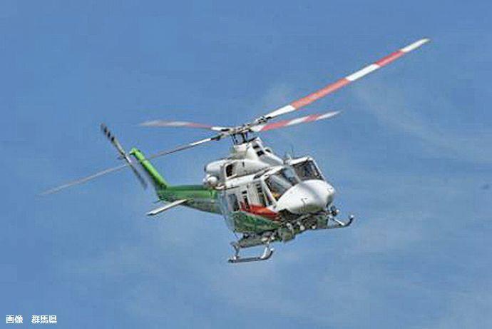 新防災ヘリコプター購入費用に29億円、群馬県が補正予算案に盛り込み…去年8月に墜落事故!