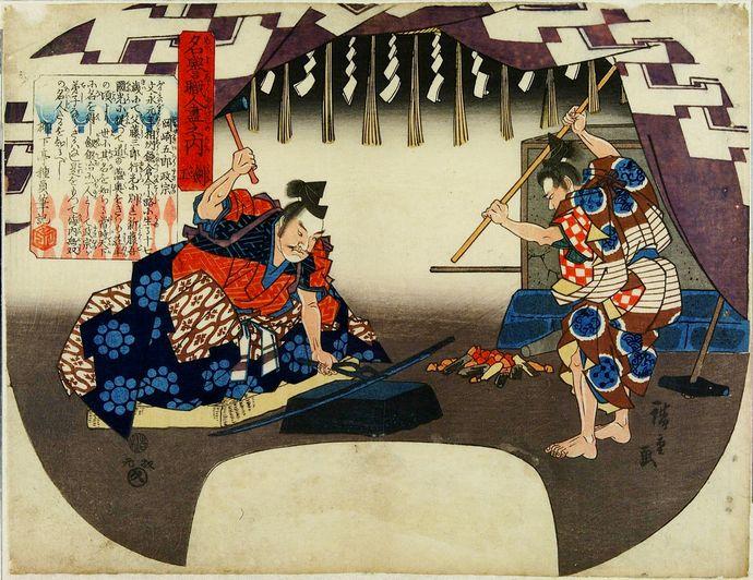 1280px-Master-Swordsmith-Goro-Masamune-Ukiyo-e
