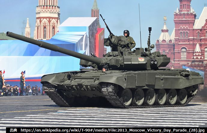 2013_Moscow_Victory_Day_Parade_(28)
