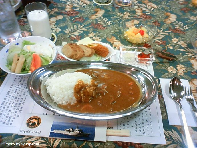 1280px-Curry_and_rice_at_JMSDF_Uraga_(MST-463)