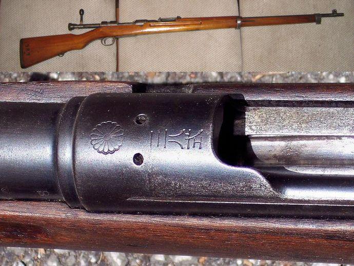 Arisaka_Type_38_rifle