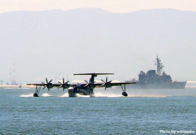 US-2_9903
