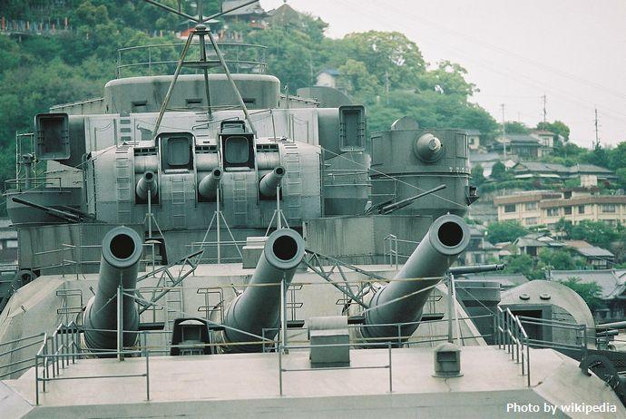 1280px-Yamato-onomichi