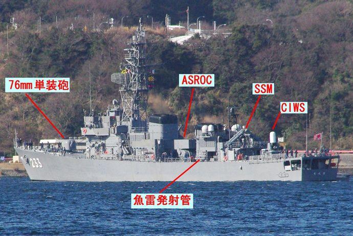 JMSDF_DE233_Chikuma_20090208-1a