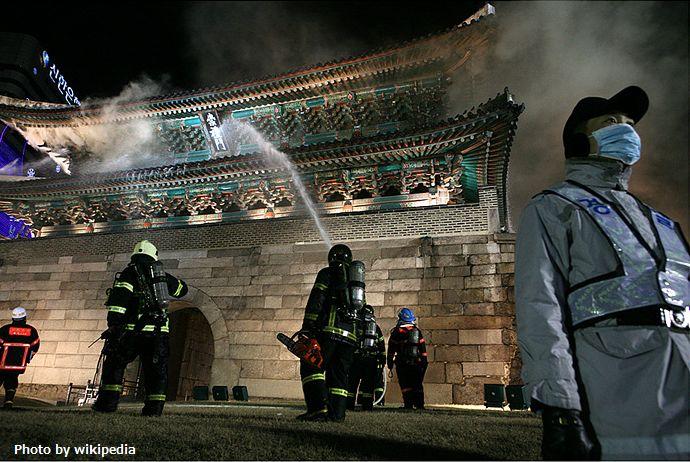 Namdaemun_Fire-2
