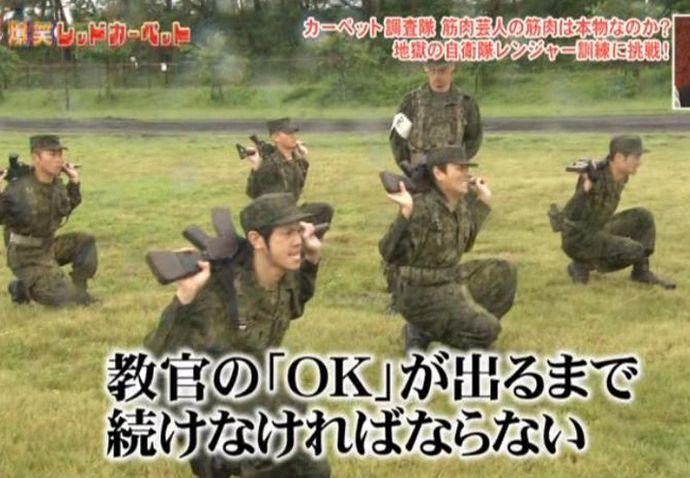 kagami_choyaku