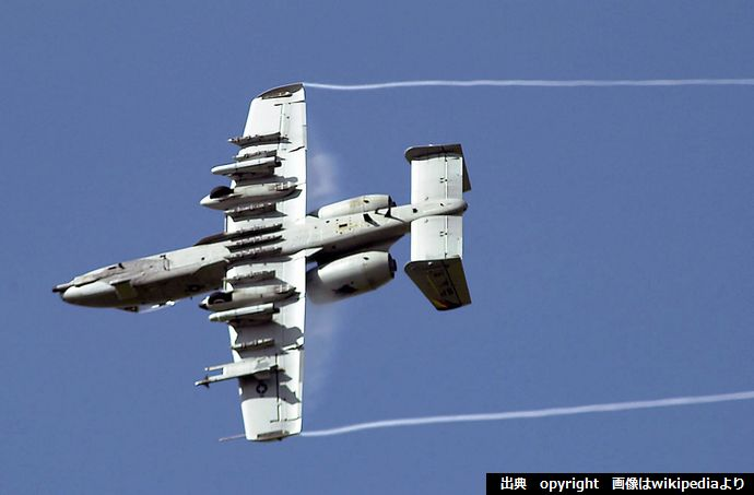A-10_Thunderbolt_II_3