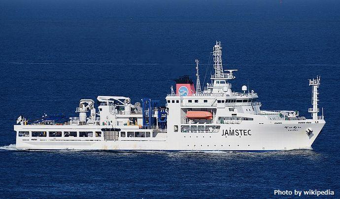800px-JAMSTEC_research_vessel_KAIMEI