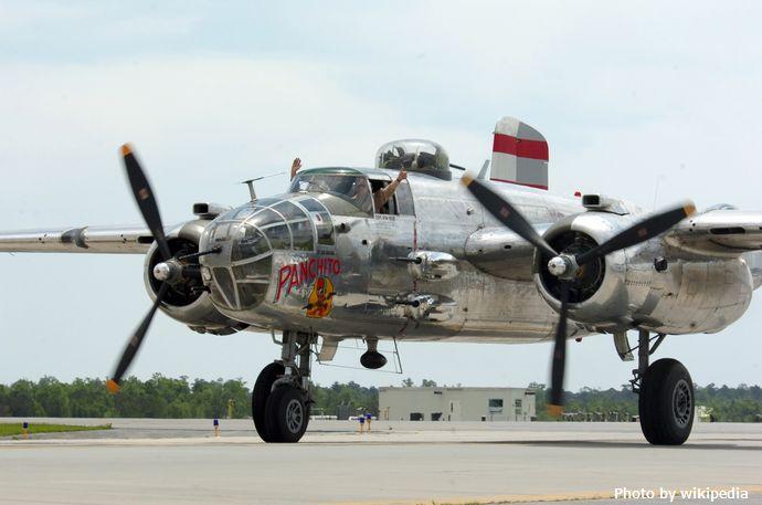 B-25J_Bomber