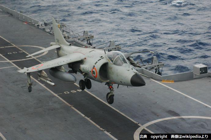 Harrier_land_Malabar_2007