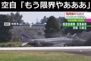航空自衛隊「もう限界やああああああああ」…事故多発の原因はオーバーワーク!