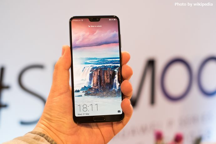 Huawei_P20_Pro_Front