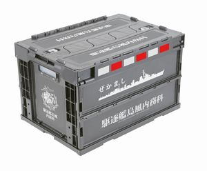 艦隊これくしょん -艦これ- 駆逐艦島風内務科 折りたたみコンテナ