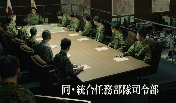 陸海空3自衛隊を一元的に指揮する「統合作戦室(仮称)」を設置へ…有事などの作戦行動の円滑化を図る狙い!