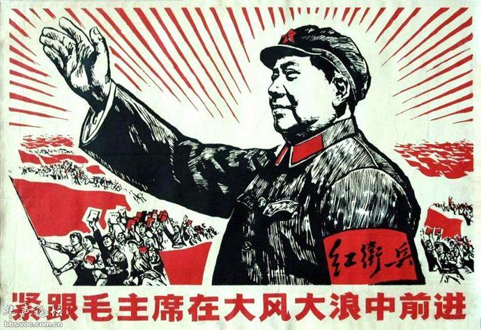 propaganda-poster-(0)