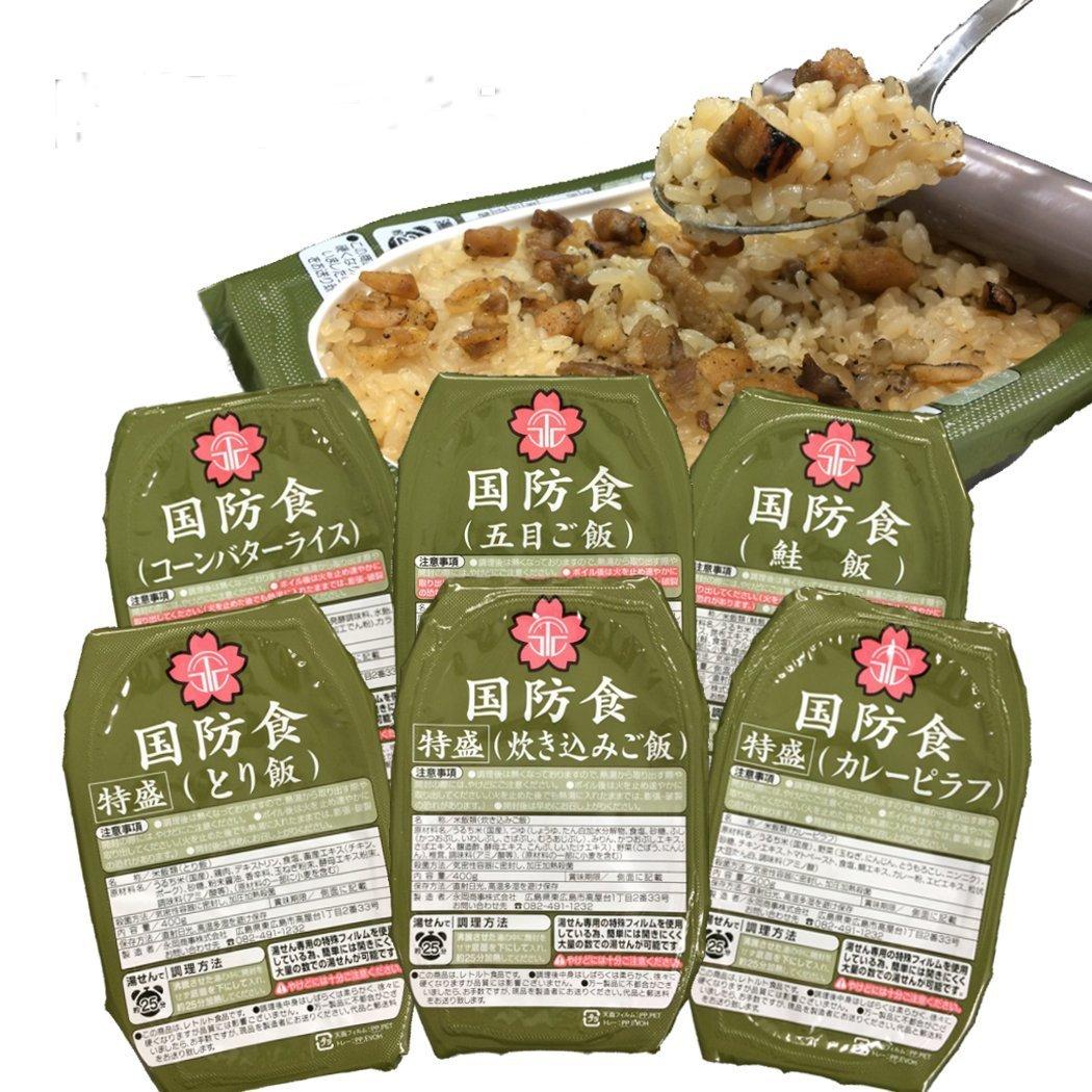 国防食食べ比べセット 炊き込み とり飯 カレーピラフ 鮭飯 コーンバターライス 五目ご飯 6種