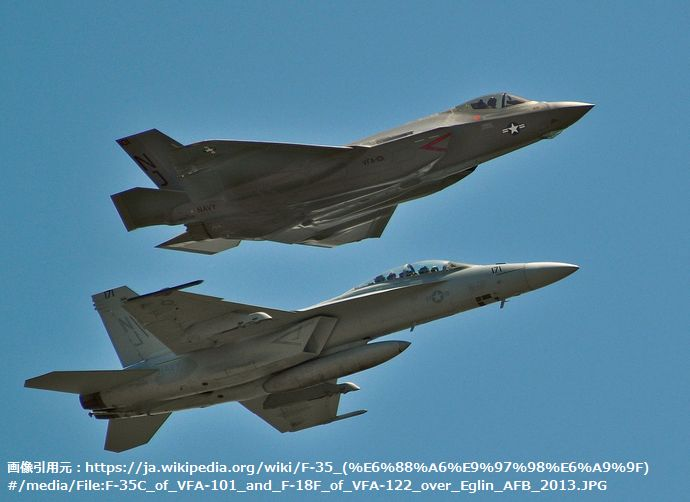 F-35C_of_VFA-101_and_F-18F_of_VFA-122_over_Eglin_AFB_2013