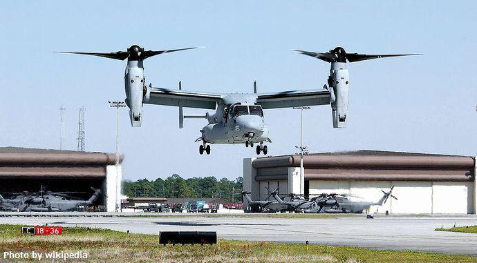 オスプレイがトラブルで伊江島の米軍補助飛行場に着陸、地元区長が遺憾の意を表明!