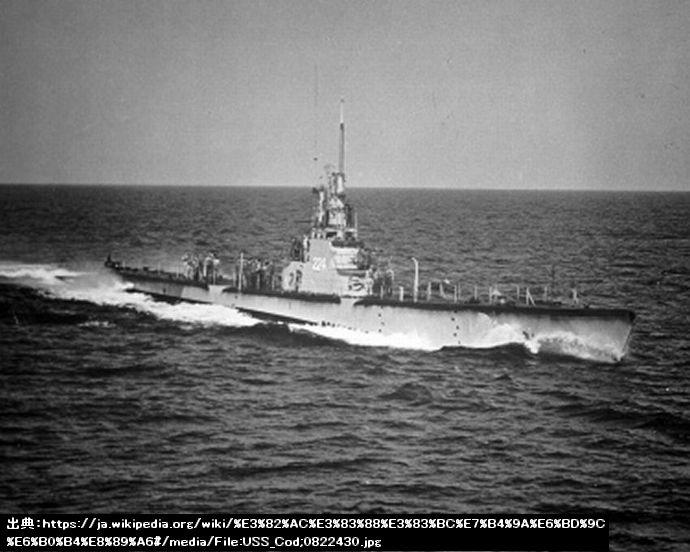 USS_Cod;0822430