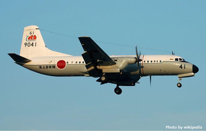 Japan_Maritime_Self-Defence_Force_NAMC_YS-11M_(YS-11-112)_Aoki-1