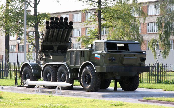 BM-27_Uragan_MLRS