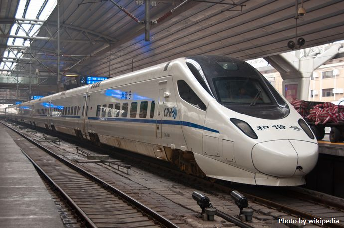 CRH5_in_Beijing_Railway_Station