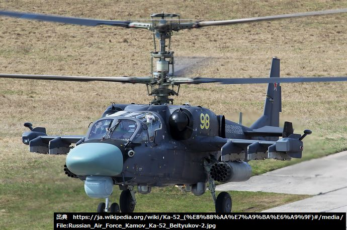 Russian_Air_Force_Kamov_Ka-52_Beltyukov-2