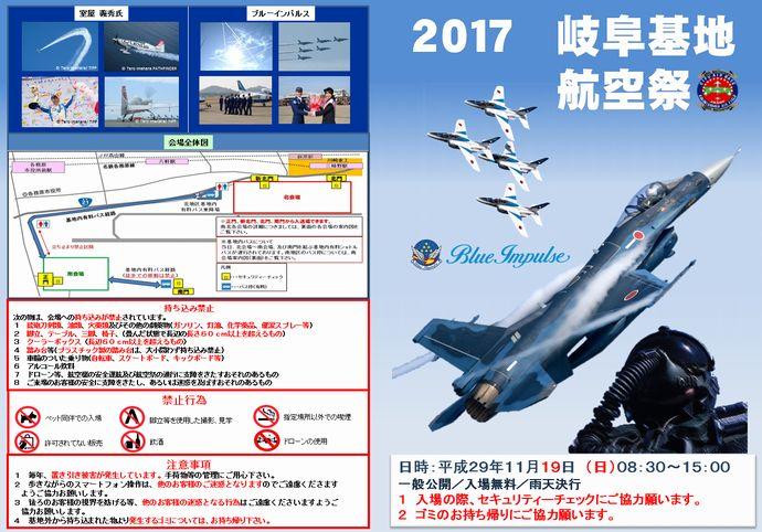 2017program1
