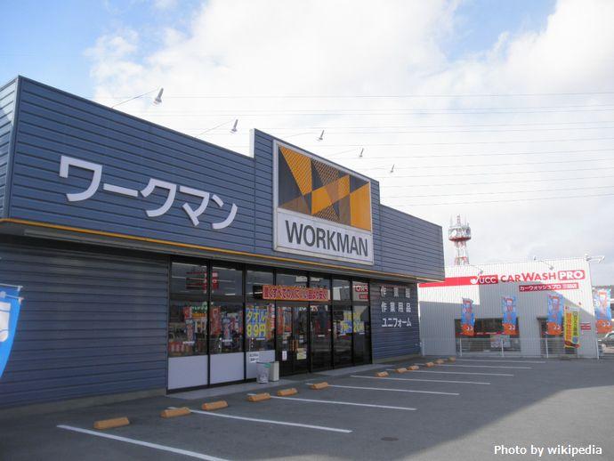 Workman_Sanda_store
