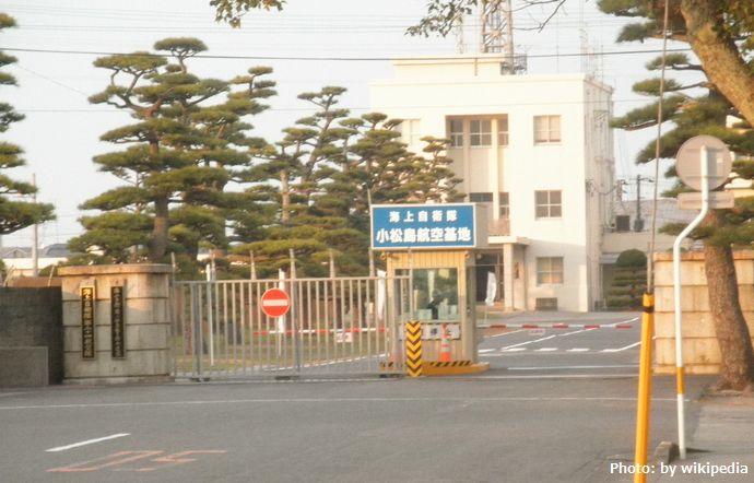 Marine_Self_Defense_Force_Komatsushima_air_base_entrance