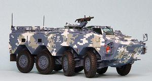 陸上自衛隊96式装輪装甲車 (1/35)