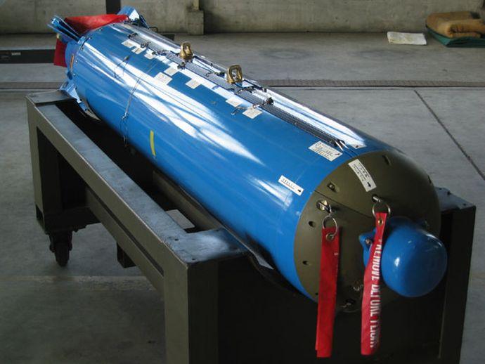 CBU-87B