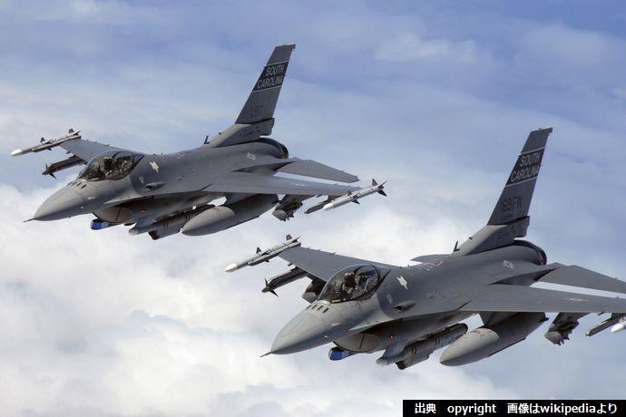F16_SCANG_TwoShip