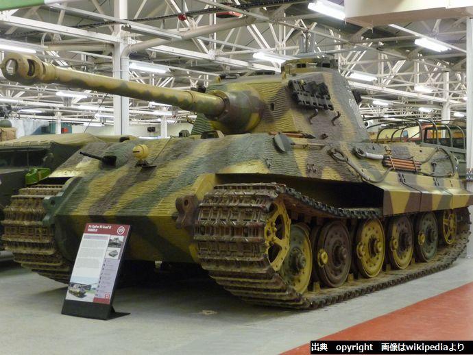 Sd_Kfz_182_Panzerkampfwagen_VI_Ausf_B_(Tiger_2)_(4536516314)