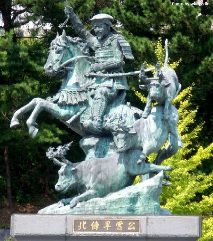 Statue_of_soun_hojo_odawara_station_kanagawa_ja_wiki