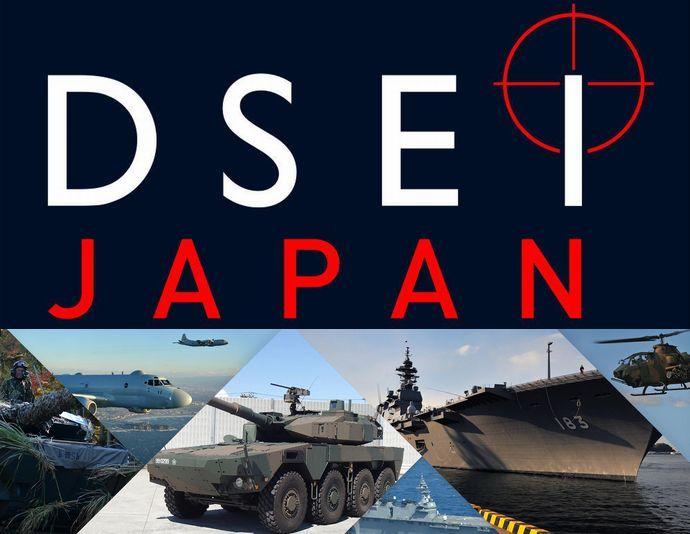 DSEI-Japan03_Hero-Image_2048x702_2019_v2a