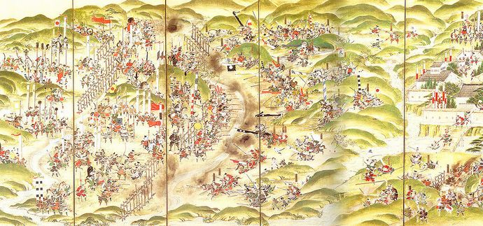 1024px-Battle_of_Nagashino