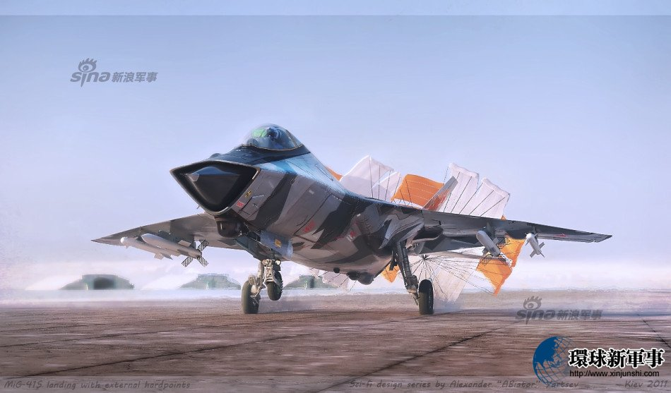 ロシア軍の新型戦闘機MiG-41計画を発表!飛行... ロシア軍の新型戦闘機MiG-41計画を発